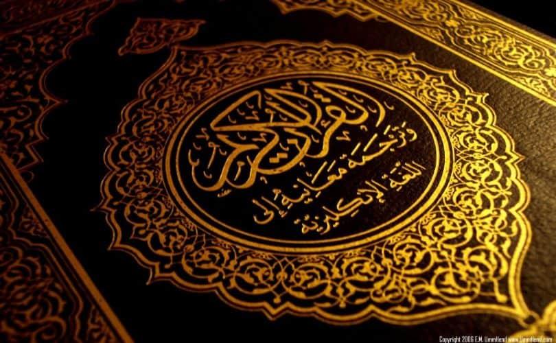Beriman Pada Kalamullah
