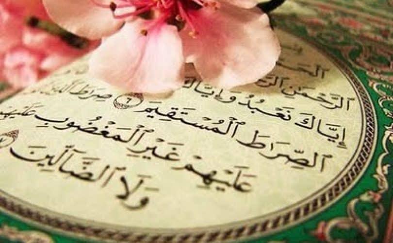 Nama-nama Surat Al Fatihah