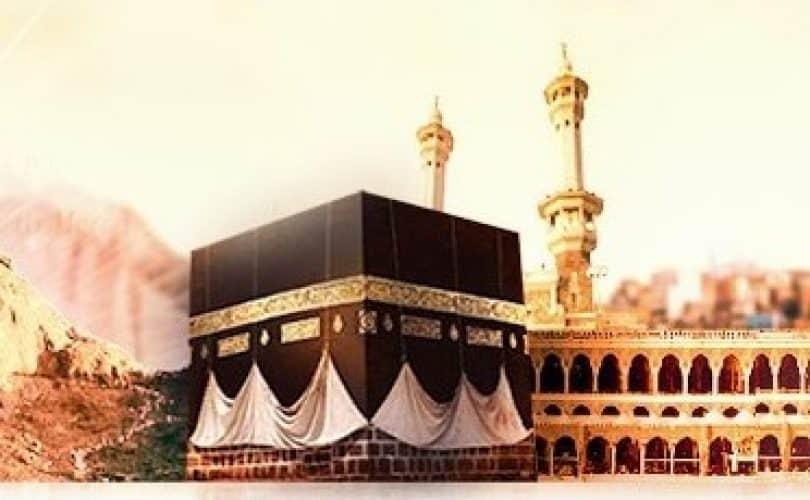 Kesalahan-Kesalahan Yang Terjadi Dari Sebagian Jemaah Haji