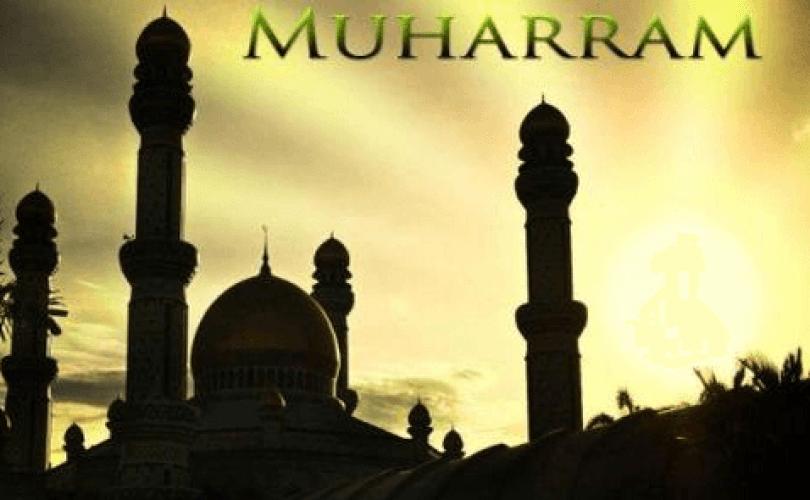 Derajat Hadits Puasa Tanggal 11 Muharram