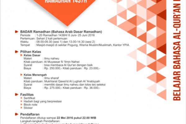 Program Badar (Bahasa Arab Dasar) Ramadhan 1437 H Mahad Umar Bin Khathab